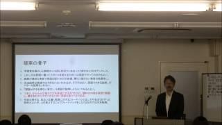 パネラー3 靜 哲人先生(大東文化大学教授)2-1 thumbnail