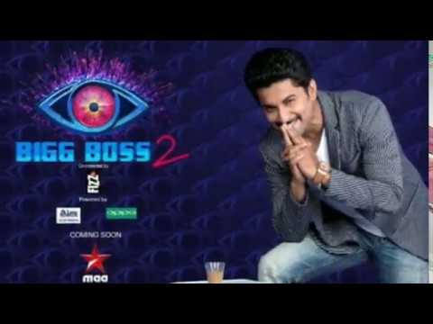Bigg Boss - 2 Telugu BGM | Natural Star Nani