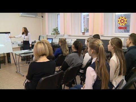 Центр занятости населения Чебоксар предлагает подросткам работу на лето.