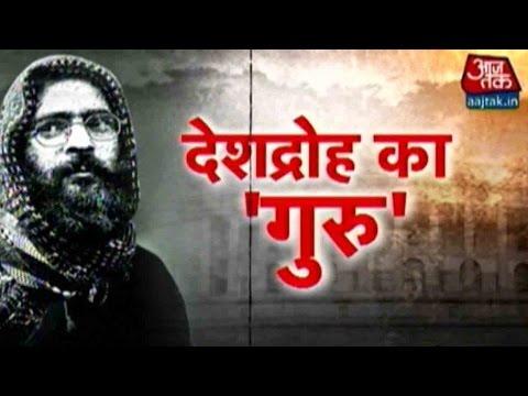 Afzal Guru: Man Who Sparked sedition controversy
