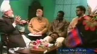 Liqama'al Arab, Hazrat Mirza Tahir Ahmed (ra)