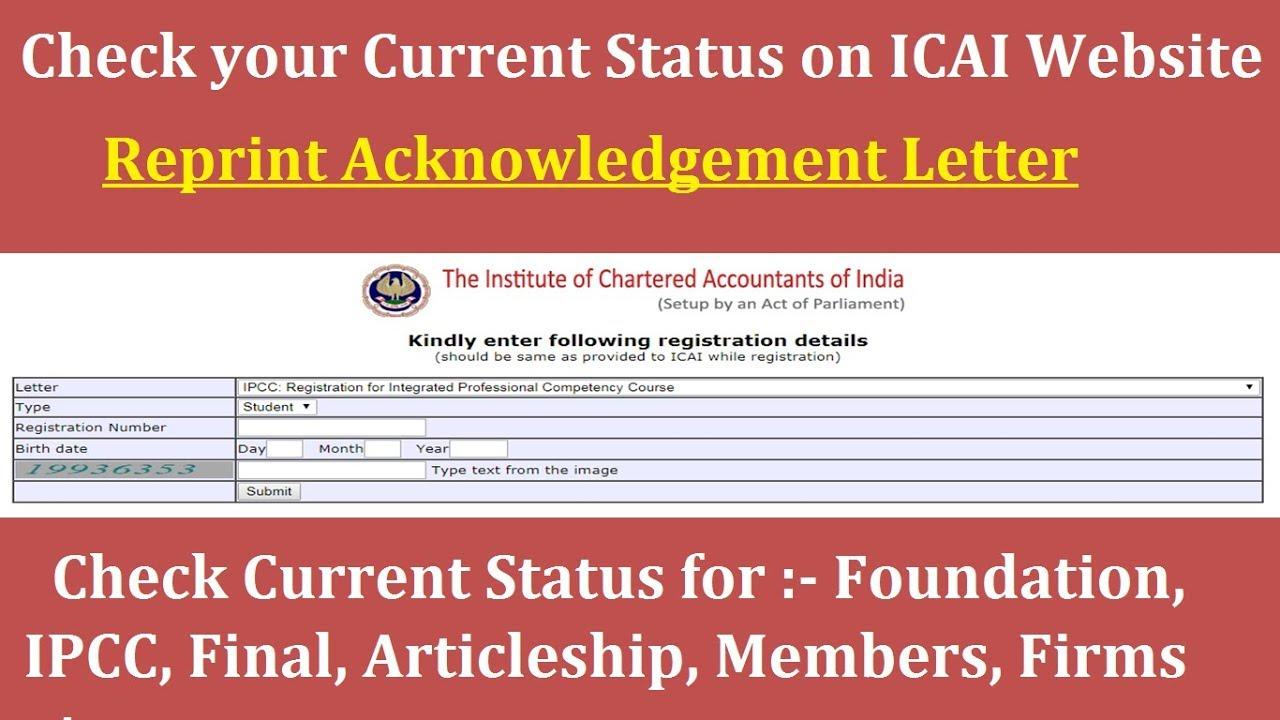Check ca articleship status download registration details for check ca articleship status download registration details for students members and firms spiritdancerdesigns Gallery