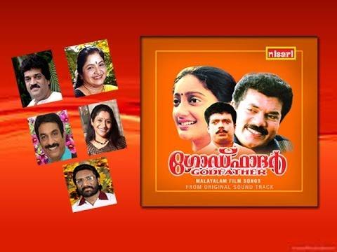 Pookalam Vannu Lyrics - Godfather Malayalam Movie Songs Lyrics