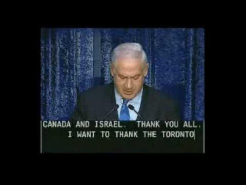 1/3 - Israel's PM Netanyahu In Toronto To Address UJA Walk With Israel 2010