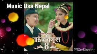 Nai Na Bhannu la-4 title Karaoke