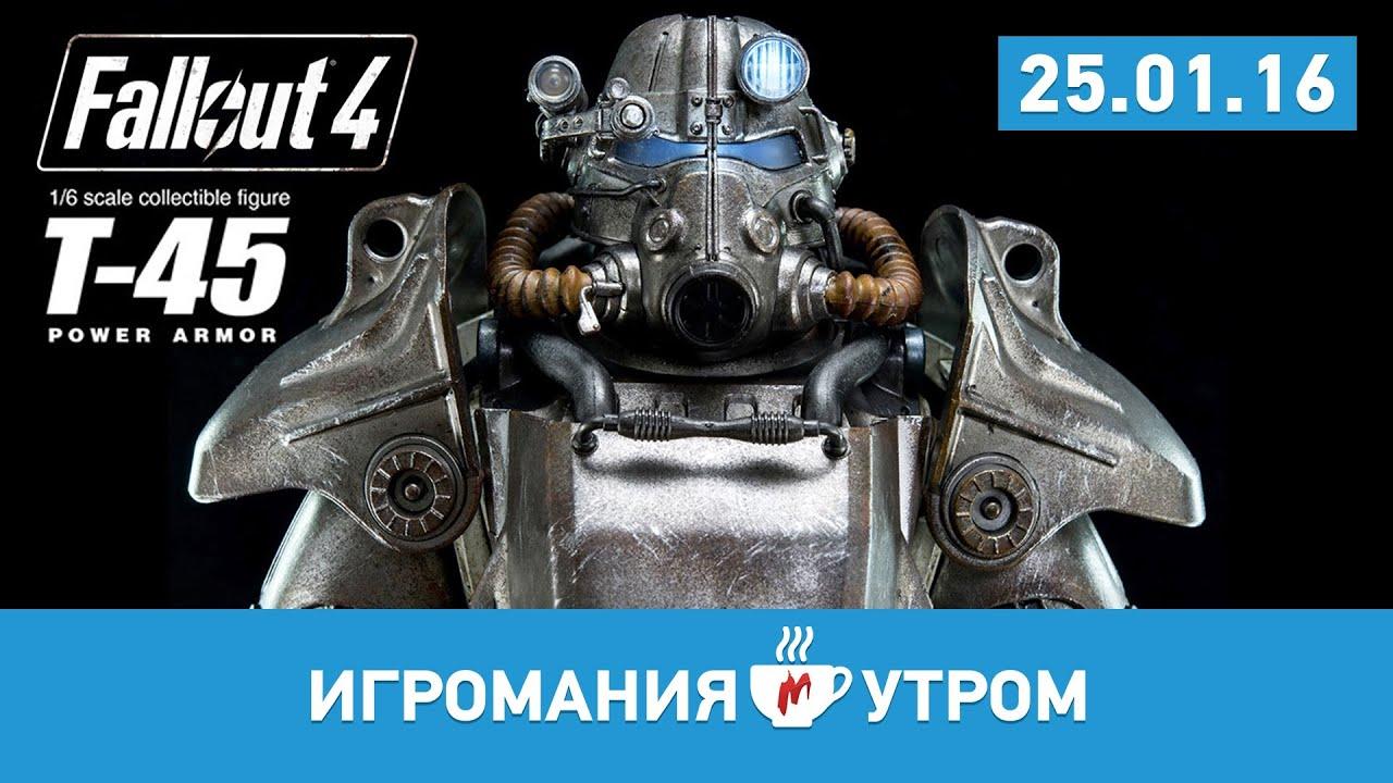 Рецензии > Игра обо всем Обзор Fallout 4 - Игромания
