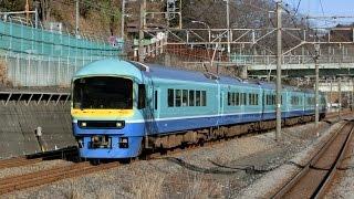 小田原駅6番線「お猿のかごや」発車メロディ+485系ニューなのはな