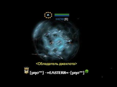 дарк орбит джекпоты