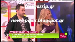 Farid Mammadov -Hold me