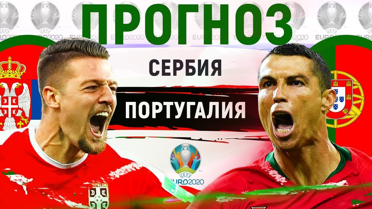 Прогнозы на футбол сегодня португалия [PUNIQRANDLINE-(au-dating-names.txt) 26