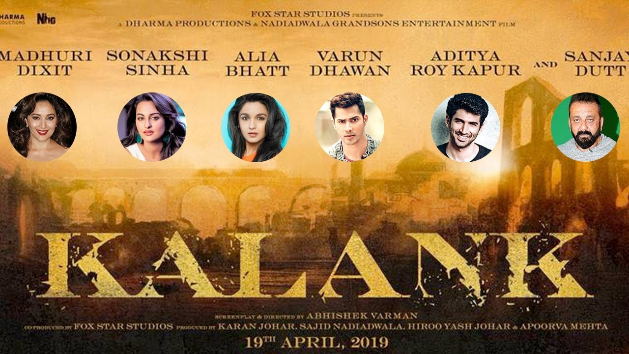 Kalank Movie 2018 First Look