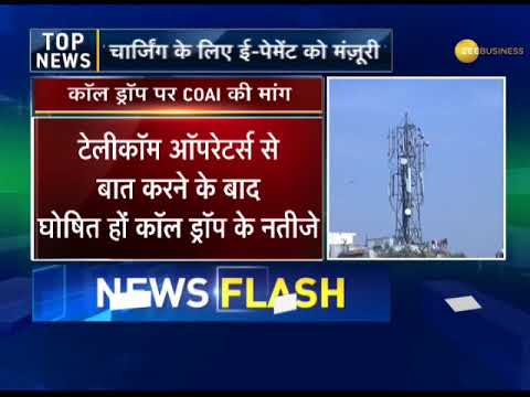 COAI asks TRAI to discuss with telecom operators over call drop results