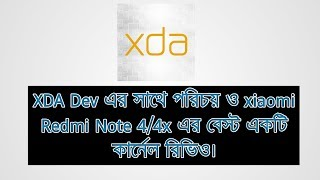 Introducing XDA Dev & One Of the best Kernel Review For Xiaomi Redmi Note 4/4x Exclusive 2019