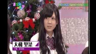 乃木坂46 佐藤すみれと似ているといわれる大和里菜の自己紹介 大和里菜 検索動画 30