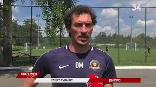 СК «Днепр-1» стартует в Первой лиге матчем с «Рухом»