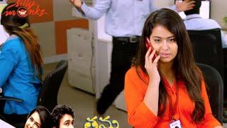 Thanu Nenu Post Release Trailer - Santhosh Shobhan, Avika Gor, Ravi Babu, Ram Mohan