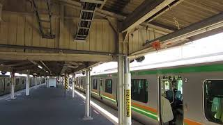 小田原駅5番線発車メロディ「お猿のかごやV3」