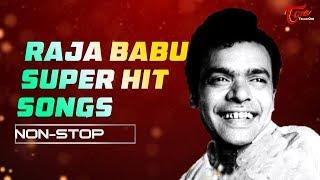 Raja Babu Super Hit Songs | Telugu Video Songs Jukebox | TeluguOne