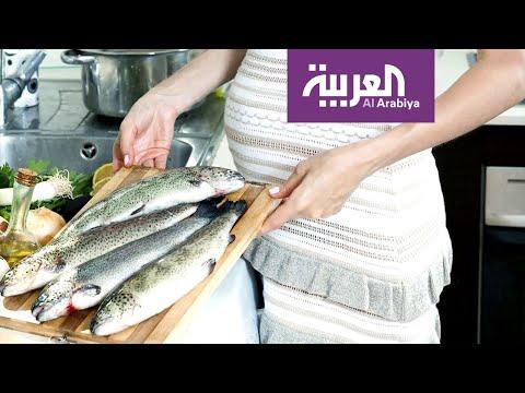 صباح العربية | تفادوا تناول الأسماك الكبيرة  - نشر قبل 23 ساعة