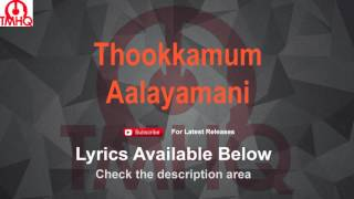 Thookkamum Karaoke with Lyrics - Aalayamani
