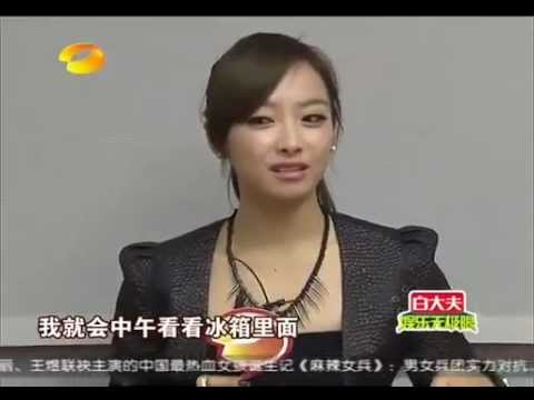 [News] 121123 Victoria f(x) Interview About Hobby - Entertainment (Hunan TV)