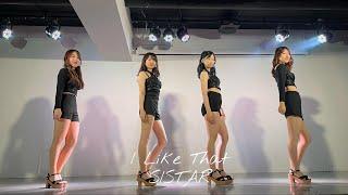 SISTAR(씨스타)  I Like That  / Dance Cover  by東京大学KPOPダンスサークルST…