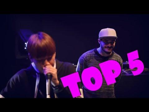 TOP 5 GRAND BEATBOX SHOWCASE BATTLE | 2017
