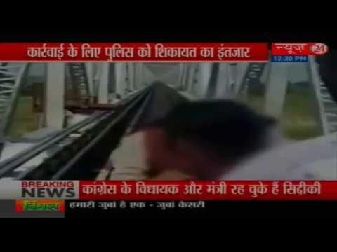 School girl molested, male friend thrashed in Muzaffarpur, video goes viral