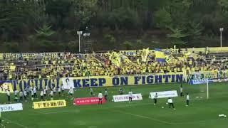 アルビレックス新潟サポーターが 栃木県グリーンスタジアムにやって来ま...