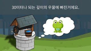 [아이큐 추리문제]  고등학생도 못풀고 멘붕 온 바로 그 문제!!!