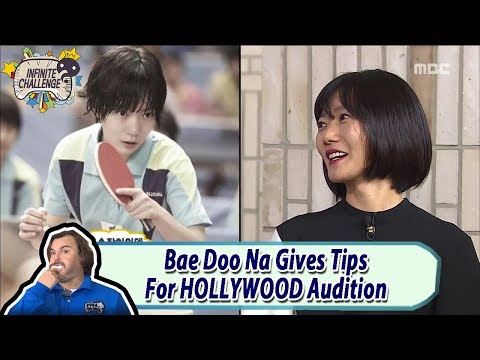 [Jack Black X MUDO] Bae Doo Na Gives Tips For HOLLYWOOD Audition 20170812