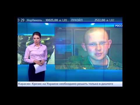 """Вести-Чита.Ру """"Валерий Пермяков расстрелял шесть человек"""""""