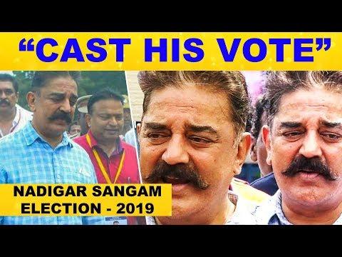 Kamal Haasan Cast his Vote   Nadigar Sangam Election 2019   Pandavar Ani   Swami Sankaradas Ani  