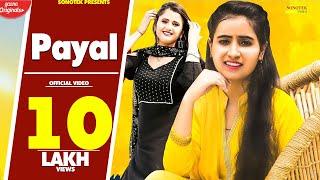 Payal : (Official Video) Renuka Panwar, Anjali Raghav, | New Haryanvi Songs Haryanavi 2021 | Sonotek