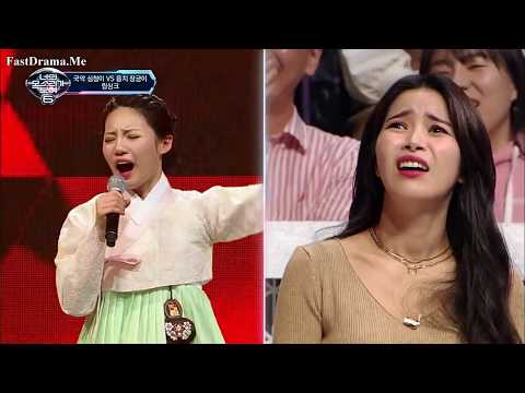 Lip syncing korea Gukak song Mamamoo Hwasa try lip syncing