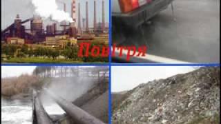 Экология - забота каждого(Творческий проект учащихся СШ №4 г.Мариуполя (Украины) на тему
