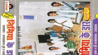 Bhojpuri Nirgun songs 2015 new || Kaun Rang Mora Bala Kanhaiya ||  Kamlakant Dube