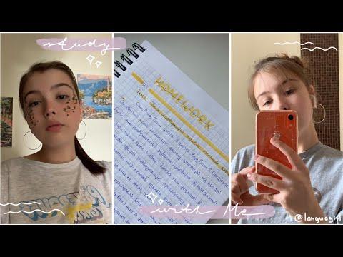 STUDY WITH ME 11 | Учись Со Мной | Испанский, Английский, Много Уроков | Motivation |