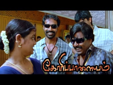Goripalayam | Goripalayam Full Movie Scenes | Harish Gets Married With Swasika | Singampuli Comedy
