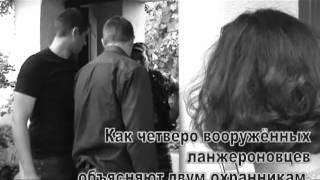 Рейдерский захват дома в Одессе(Рейдерство по - одесски или КАК отобрать дом в центре Одессы у матери троих детей! Телеканал