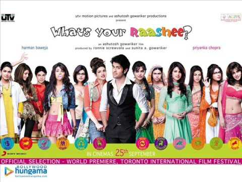 What's Your Rashee - Aaja Lehraate *[ FULL SONG ]*