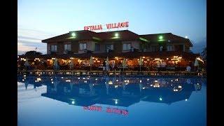 EFTALIA VILLAGE HV-1 (Ефталия Вилладж) - Турция, Инжекум, Алания