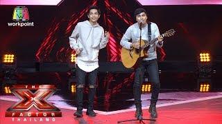 เพลง หมอกหรือควัน | 4 Chair Challenge | The X Factor Thailand 2017