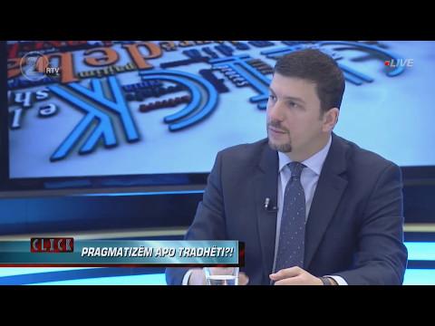 Click - Pragmatizem apo tradheti?! 10.05.2017