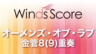 WSEB-14-026 オーメンズ・オブ・ラブ(金管8(9)重奏) thumbnail