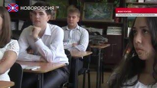 Что рассказывают детям в украинских школах