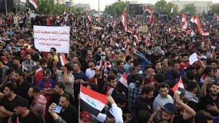 بث مباشر العراق 2019/11/07 من البصرة حد بغداد و ساحة التحرير و دردشة جماعية علی برنامج ديسكورد