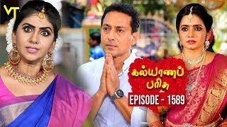 KalyanaParisu 2 - Tamil Serial | கல்யாணபரிசு | Episode 1589 | 25 May 2019 | Sun TV Serial
