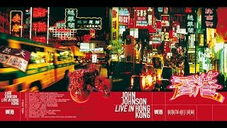 John Johnson - Live In Hong Kong