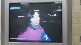 1 Канал | Сюжет о нападении на меня 3.11.2018г.